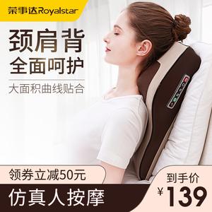 颈椎按摩器颈部肩部背部腰椎部多功能全身家用电动肩颈按摩仪