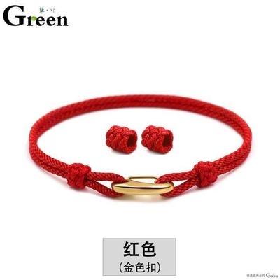 宝宝手链编织绳半成品手链可穿3D硬金转运珠男女款情侣串珠手绳