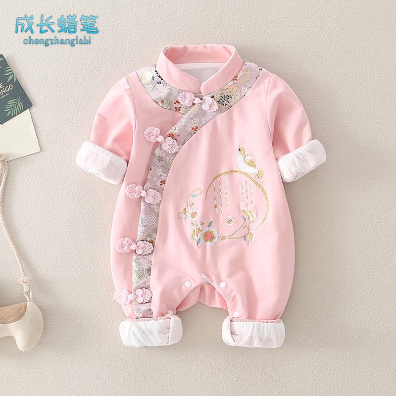 婴儿衣服秋季连体衣可爱公主旗袍2三四个月女宝宝秋装满月外出服6