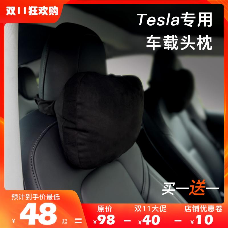 特拉斯model3汽车头枕记忆棉护颈枕靠枕车用座椅枕头车载用品
