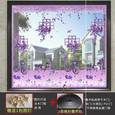 沙窗贴自粘家用夏季窗户磁性防蚊纱窗魔术贴家用门帘磁性网隐0
