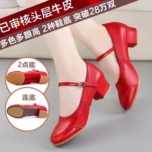 舞蹈鞋女广场舞鞋子真皮软底红色跳舞女鞋中老年中跟交谊舞鞋秋季