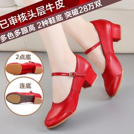 舞蹈鞋女广场舞鞋子真皮软底红色跳舞女鞋中老年中跟交谊舞鞋秋季图片