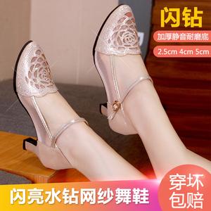 夏季新款拉丁舞鞋中跟广场舞鞋女时尚外穿跳舞凉鞋软底粗跟舞蹈鞋
