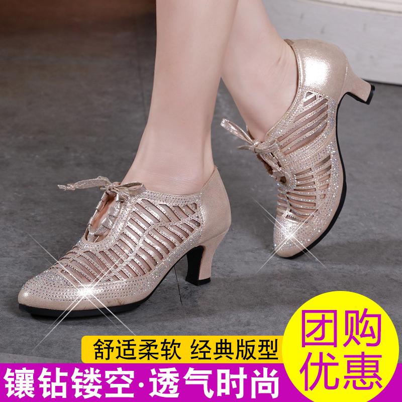 贝缇丽新款夏天镶钻网面拉丁舞鞋女成人中跟高跟广场跳鞋软底凉鞋