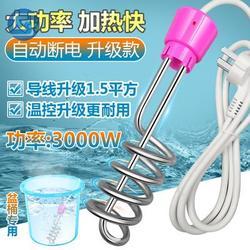 暖水壶热水器耐高温加热棒断电热得快水龙头洗澡发热棒。防触电