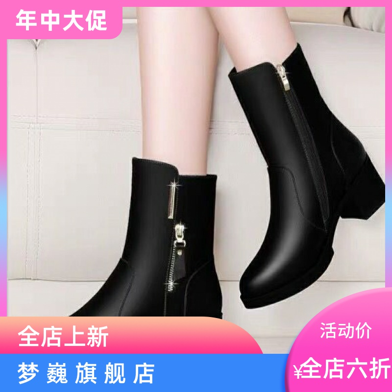 2020 [] 2020 new womens shoes new super high heels fashion shoes fashion womens short boots thick heels nude womens Boots