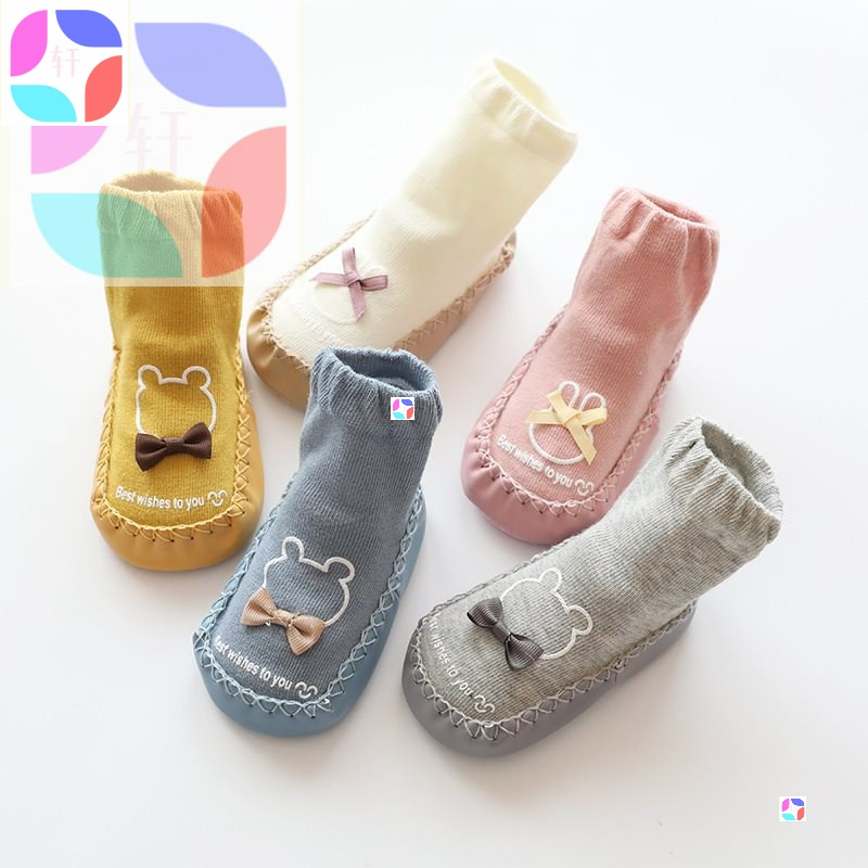 Leather sole for baby shoes and socks. Children  0-3 year