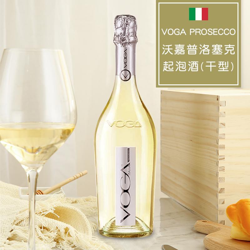 意大利原瓶进口沃嘉VOGA普罗塞克起泡酒女生颜值香槟气泡白葡萄酒
