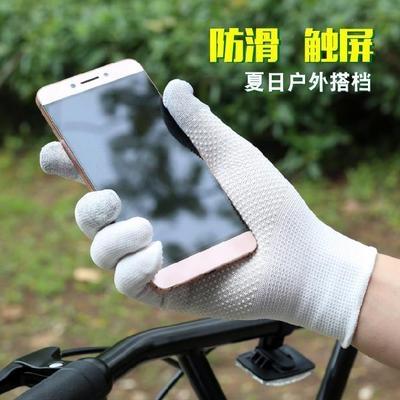 开车手套男驾驶员专用女半指网红男新款手指舒适护手工作四季司机