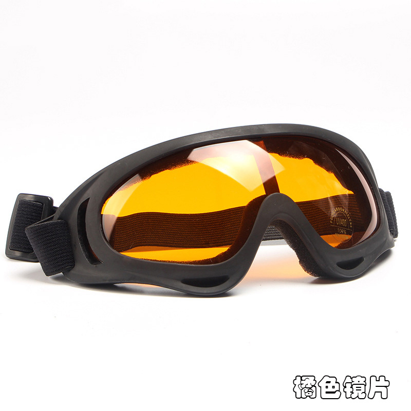 。 Men with snow Polarized Sunglasses street shooting blue cycling glasses for men and women windproof sand Korean version mens motorcycle