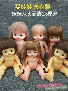 可洗澡換裝25cm搪膠眨眼梳理頭髮外形似咪露玩具娃娃隨機贈送娃衣