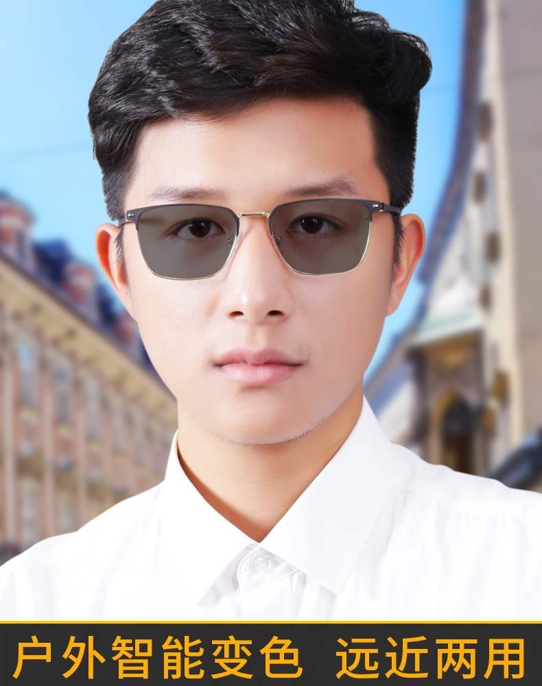 Black technology color changing old light far and near glasses male high beam low beam multifocal old fancy sunglasses