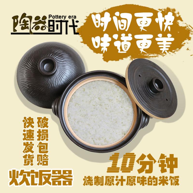 新原火陶瓷砂锅煲仔饭 陶瓷炊饭器土锅明火粗陶双盖耐高温煮粥煲