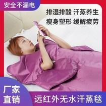 排酸毯远红外美容院专用床毯排湿家庭式全身满月加热电加热