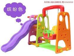公园篮球架游乐场儿童庭院小区滑梯玩具儿童家用滑滑梯室内
