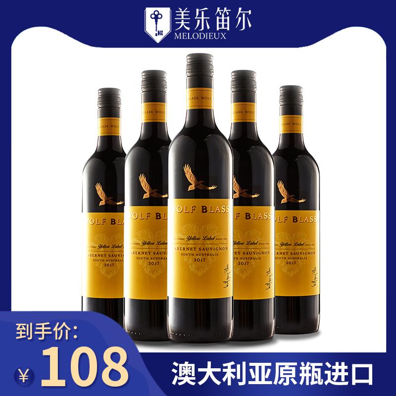澳大利亚原瓶进口纷赋黄牌赤霞珠红葡萄酒 2017