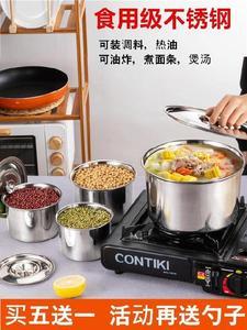 圆型餐盆保温桶酱料料缸大饭盆有盖小汤盆饭缸直筒料理淡奶味蛊盆
