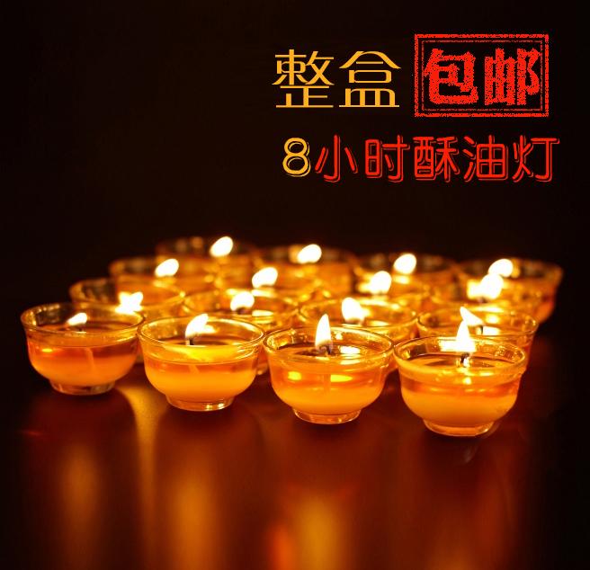 Масленные свечи Артикул 642637473071