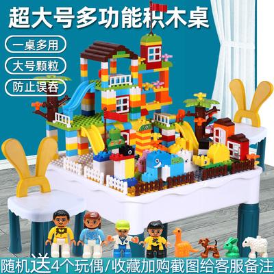 儿童积木桌多功能6岁男女孩礼物3樂高大颗粒滑道积木拼装玩具益智