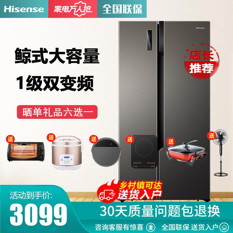 海信 BCD-650WFK1DPUQ对开双开门电冰箱双变频家用大容量风冷无霜
