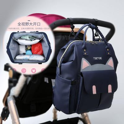 日本大容量双肩妈咪背包女双肩包轻便奶粉包多功能手提婴儿母婴包