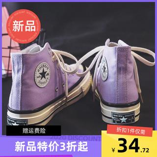 紫色高帮帆布鞋女学生韩版2020秋季新款ulzzang百搭ins潮鞋板鞋子