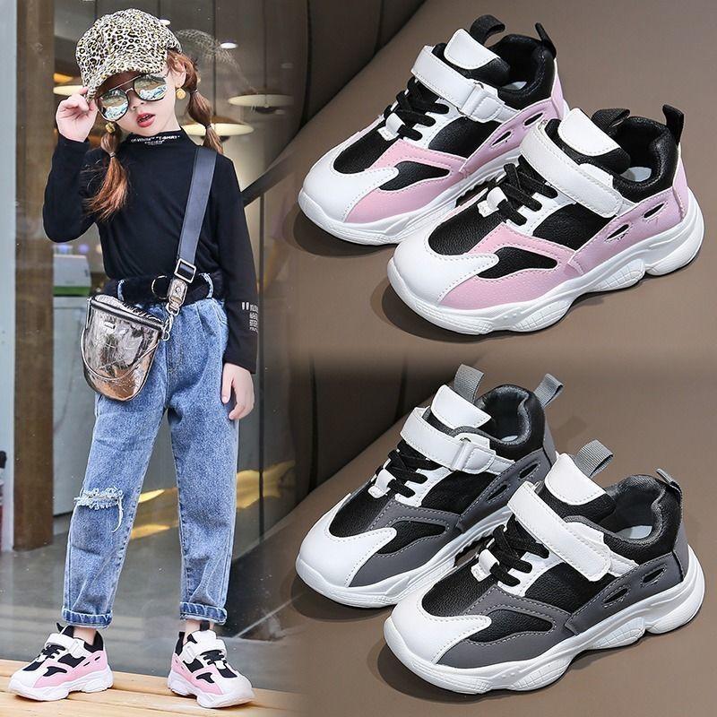 儿童运动鞋春季2021新款熊猫老爹鞋男女中大童透气小学生跑步网鞋