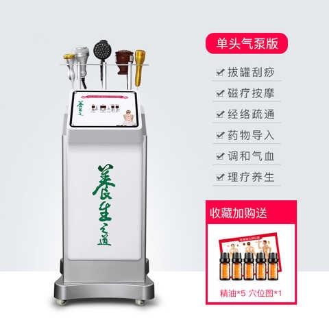 高档养生之道仪器经络保健调理健康管理刮痧排毒排酸按摩导入美容