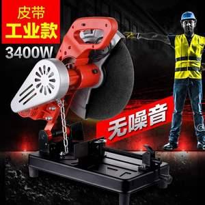 新电动工具皮带款大功率齿轮型材切割机350型工业级小型角铁14寸