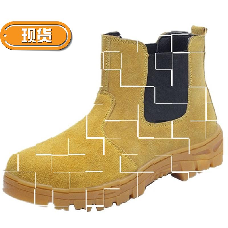 Four seasons labor protection shoes high side band J steel plate welding work shoes anti smash anti puncture steel head safety shoes without shoelace cover