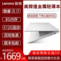 Lenovo联想小新Air142021联想笔记本电脑轻薄学生办公i7独显