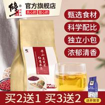 修正红豆薏米芡实赤小豆薏仁女男姓养生茶叶非祛去苦荞气花茶
