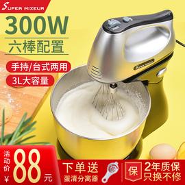 台式手持打蛋器电动家用小型大功率打发器奶油搅拌和面机烘焙工具