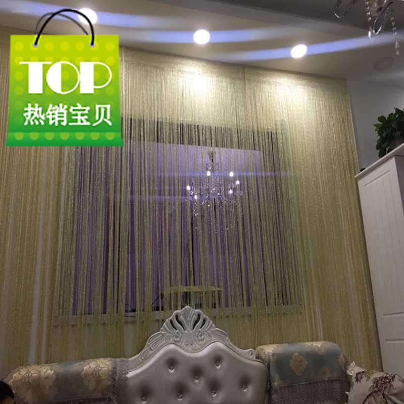 窗帘半透明透明挂帘串珠清新装饰隔断玻e璃窗玻璃线帘落地帘客厅