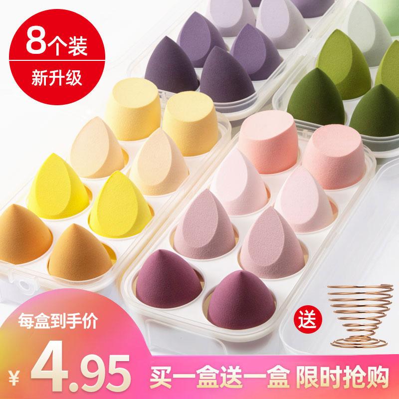 8个|李佳埼美妆蛋不吃粉海绵粉扑
