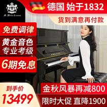 谈儿歌钢琴曲钢琴谱大首钢琴曲钢琴谱大全150正版弹儿歌学钢琴