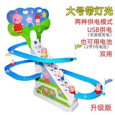 爬楼梯轨道音乐发光玩具宝宝生日礼物玩耍益智玩具