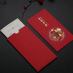 。请柬纸质浪漫宴请简约大方婚礼简单2020请帖结婚打印婚宴韩式可