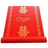 沁媛香婚庆红地毯一次性结婚w喜字红地毯加厚防滑T开业楼梯舞台地