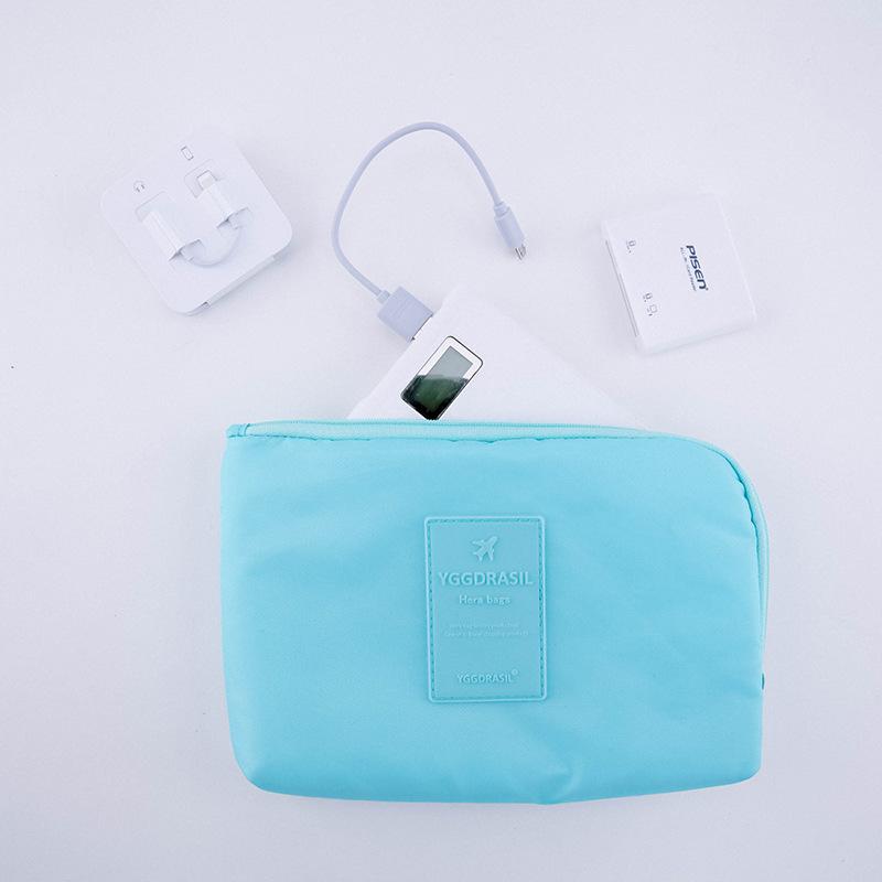 【优惠】旅行收纳袋电子数码收纳包手机充电宝数据线收纳包