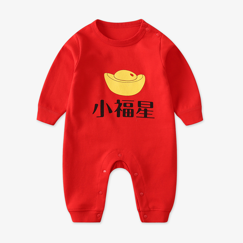 婴儿连体衣春秋冬装保暖网红哈衣爬服新生儿衣服纯棉男女宝宝睡衣