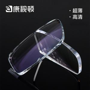 康视顿 1.67高清透明非球面镜片*2片(赠店内150元内眼镜框任选一副)  券后1