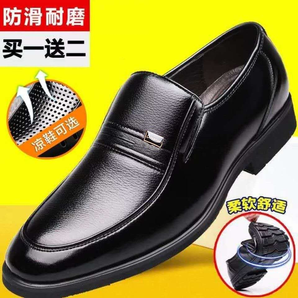 Dads shoes business dress shoes mens soft soled old peoples leisure mens shoes wedding shoes mens men