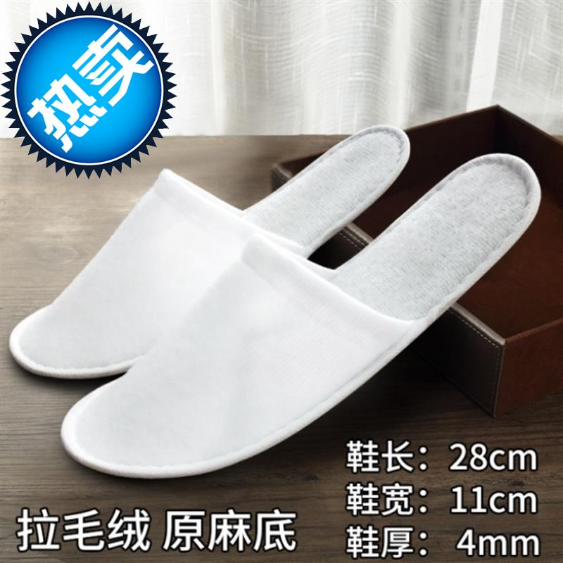 Hotel guest room with one-time slippers, one-time travel set, living room, guest house, mens and womens hospitality Tour