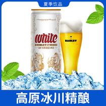 巴里西藏青稞精釀啤酒拉薩國產比利時風味白啤聽罐裝330ml整箱