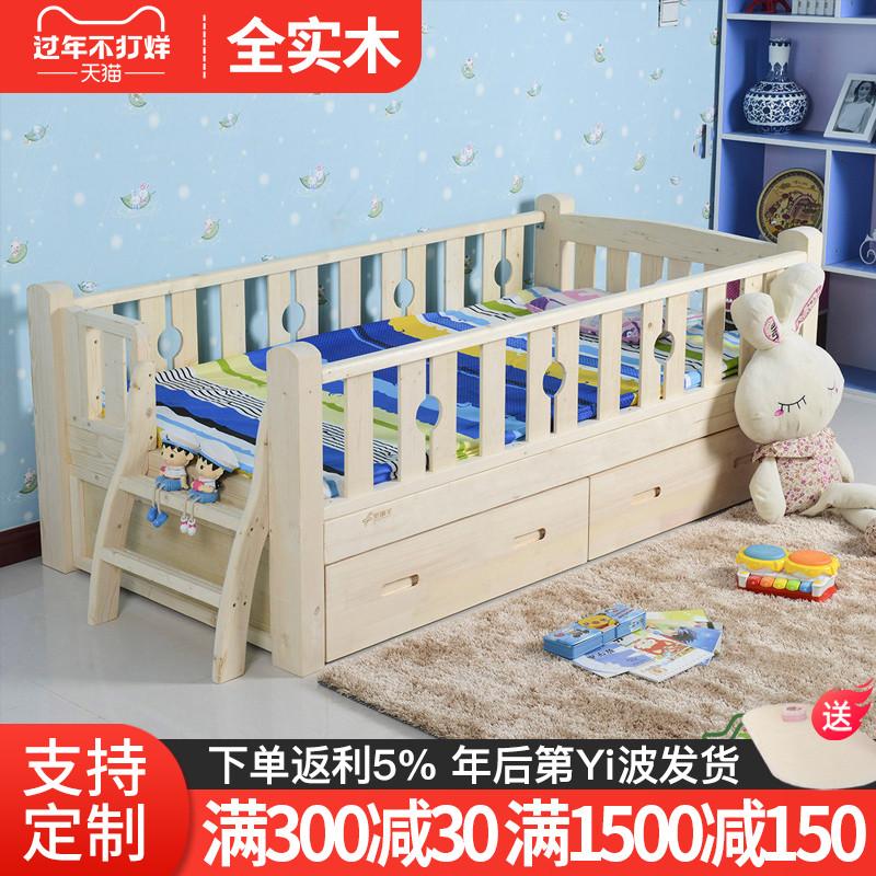 实木儿童床女孩男孩带护栏儿童房家具小床储物床婴儿床公主床定做