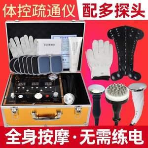 新款dds生物电疗仪器负压吸罐刮痧经络疏通美容院按摩理疗电疗仪