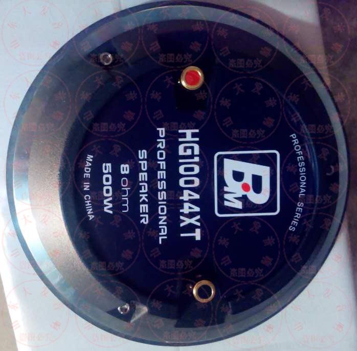 bm 22g0磁100芯l0高音喇叭