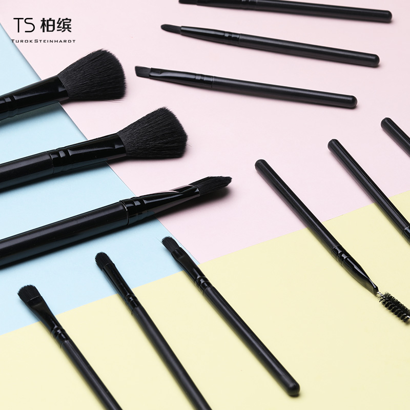 Bai bun TS makeup brush set, eye shadow, blush, powder, gloss, repair, brush, foundation, lip brush, makeup, student tools.